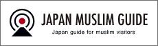 Japan Muslim Guide