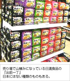 ハラルビジネス視察 シンガポール Vol.1