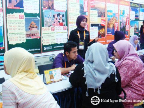 MATTA Fair マレーシアレポート(ハラール認証 JAKIM) Vol.3