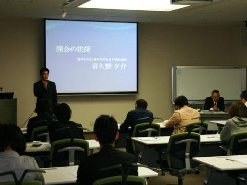 北海道・旭川市にてハラールセミナーを開催