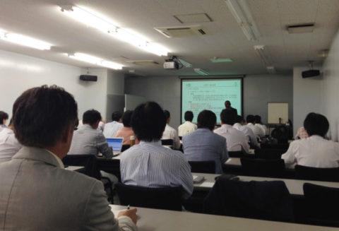 東京商工会議所にてハラールセミナーを開催