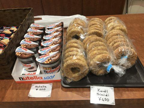 【東京ジャーミイ】ハラールマーケットで絶対買いたいおすすめ食品15選-①