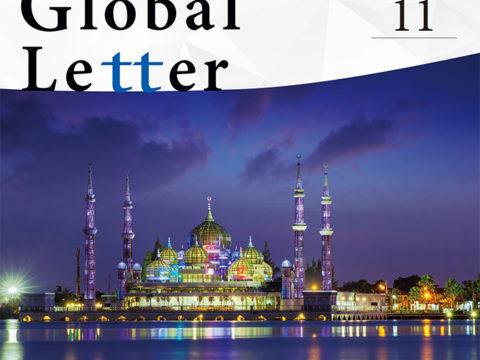 【七十七銀行 グローバルレター】 vol.11冬号に掲載されました