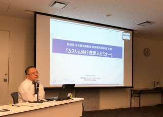 【CLAIR】長崎県へのプロモーションアドバイザー派遣
