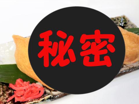 【速報】人気のテストマーケティング・ムスリム試食会を福井市で開催!