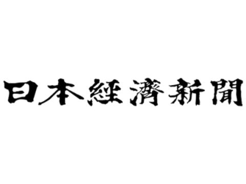 【日本経済新聞】新潟県、東南アとムスリム対応セミナー 訪日客対応で
