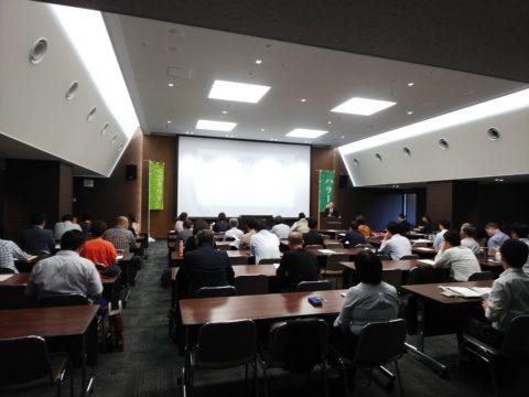 富山県インバウンドセミナーレポート~ハラル×トリップアドバイザーを学ぶ