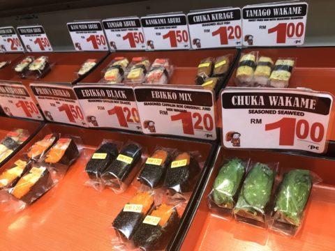 マレーシアの寿司は○○色 マレーシアレポート Vol.9