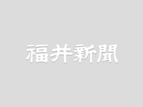 【福井新聞】ハラール対応商機に 東南アジア イスラム教徒配慮 福井会議所でセミナー