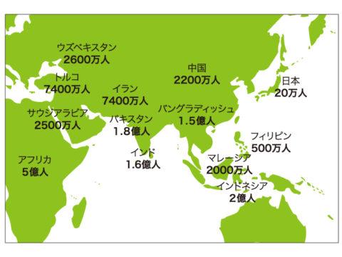ハラル食市場30兆円。動き出した巨大イスラム市場