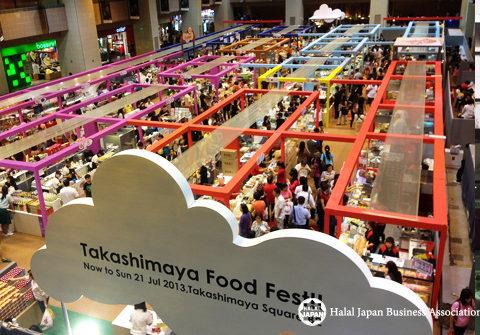 Takashimaya Food Fest 2013 シンガポールレポート Vol.2