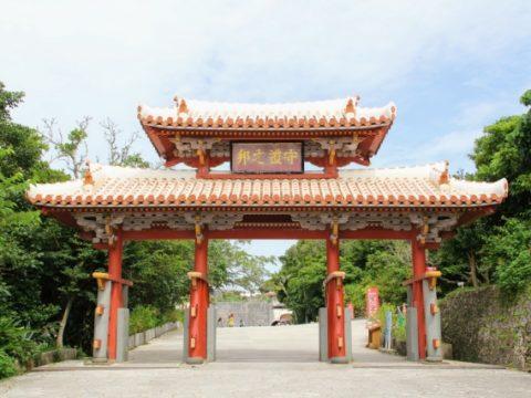 ムスリム向けの沖縄ツアーを本格始動