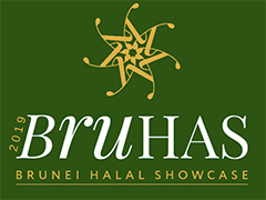 Brunei Halal Showcase 2019(ブルネイハラル ショーケース)のご案内