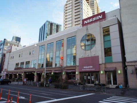 都内スーパーにて日本産ハラル商品の取扱開始