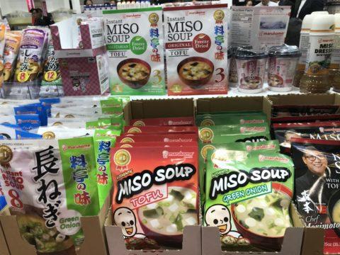 日本の食品輸出 EXPO 2019~味噌のハラル・コーシャ・ヴィーガン売れ筋徹底調査