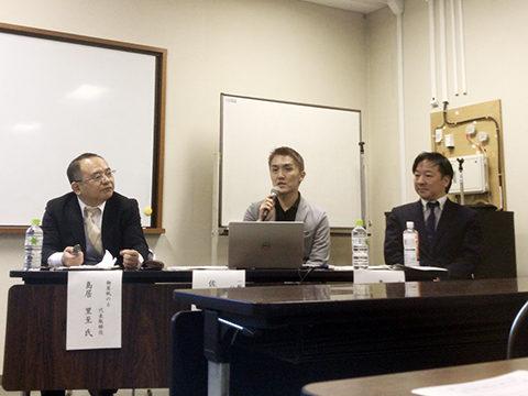 12月4日 静岡県主催「ハラール対応基礎セミナー」レポート