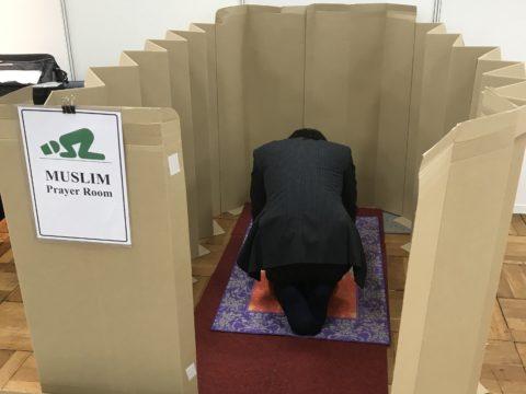 【東商新聞】ムスリムインバウンドに最適 簡易礼拝ブースキット
