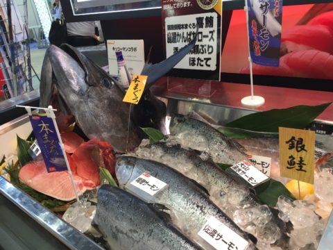 第17回 シーフードショー大阪 ハラルビジネスセミナーのご案内