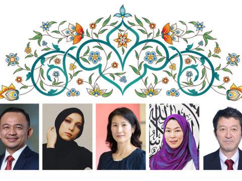 2/27「多様なイスラームのすがたと日本の未来」のご案内