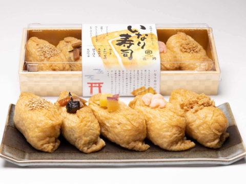 【福井新聞】ハラル認証のいなりずし 三丹本店が国内初